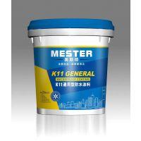 广州白云区的高分子聚合物防水涂膜哪个厂家生产