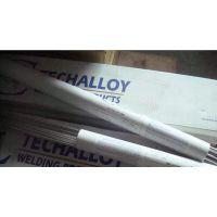 厂家直销 优质正品美国泰克罗伊焊材ENiCrMo-3镍基合金焊条热销 举报