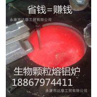 全球***低熔铝炉 化铝炉 熔炼炉 铝合金压铸 节能熔铝反射炉 福建