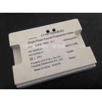 创业设备-供应UV平板打印机 仪表塑料壳体印刷机 无需制版 无需出菲林