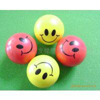 PU笑脸球 PU光面球 PU网球 PU造形球【环保无毒生产批发】