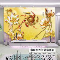 大型3D壁画 电视背景墙壁纸 中式客厅无纺墙布 无缝墙画定制