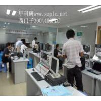 凤岗PLC编程培训学校 凤岗三菱PLC培训