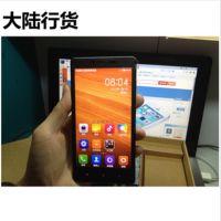 红米note 5.5寸大屏智能手机4G移动 联通 现货批发 货到付款 代发