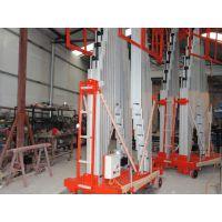 铝合金升降平台液压升降机 高空作业升降机