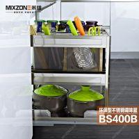 厂家供应批发价格MIXZONE米雄BS400B板式不锈钢调味拉篮