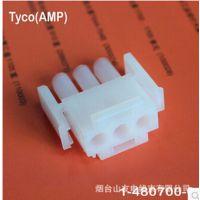 现货出售AMP/安普 1-480700-0 泰科接线端子 连接器 塑壳