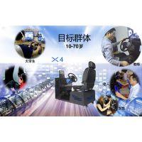 北京汽车模拟器多少钱一台 模拟学车吧加盟