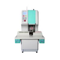 汇金财务装订机 HJ-50AH全自动凭证装订机铆管档案打孔机批发