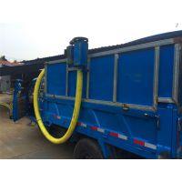 鼎达直销粮食自动装车机 车载式软管吸粮机 装车上料机
