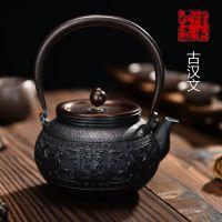 浙江永康铁壶厂家批发古汉如意铸铁茶壶定制养生关西铁壶