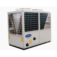 阜阳空气源热泵|北京艾富莱|空气源热泵热水机