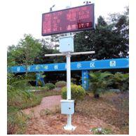 优道UD-EMI3 工地扬尘污染噪声实时在线监控系统
