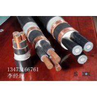 供应齐鲁牌裸铜线多芯交联塑料绝缘聚氯乙炔护套电力电缆价格优惠质量 YJV42 1*16
