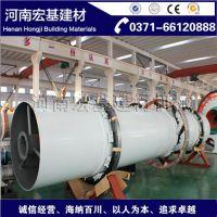 贵州烘干机_河南宏基建材机械_粮食烘干机