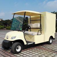 朗晴 LQF065 2座多功能 厢式电动货车