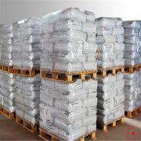 tpu热塑性弹性体tpu塑料TPU原料包胶料德国巴斯夫SP9324