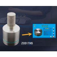 ZCLOG无线温湿度验证记录仪ZC01THS胶塞清洗机无线温度验证系统