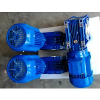 贴标机械包装辅助设备热收缩包装机常用750W涡轮减速机
