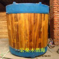 传统工艺 桑皮纸裱糊300斤木酒海价格 木质酒容器厂家