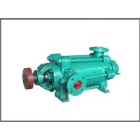 上海威沪D/MD/DF型卧式多级离心泵