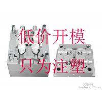 临沂塑料模具加工模具制造加工塑料模具开模加工注塑模具定制加工厂