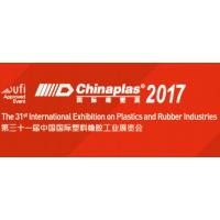 2017第三十一届中国国际塑料橡胶工业展览会(CHINAPLAS 国际橡塑展)