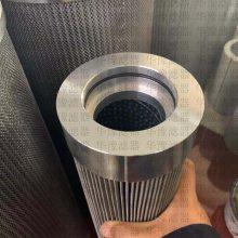 华豫DYSLQ-50/20W润滑油站过滤器滤芯