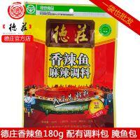 厂家直销【德庄香辣鱼180g】重庆特产鱼调料批发代加工贴牌