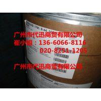 美国陶氏DOW罗门哈斯Paraloid DM-55热塑性丙烯酸树脂