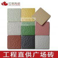 新东朋广场砖超市庭院多色瓷砖人行道砖108*108室外陶瓷砖可定制