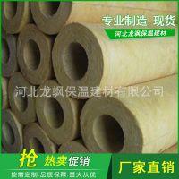 岩棉管壳生产厂家 生产销售DN150 龙飒岩棉保温管