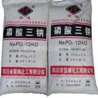 环保认证深圳龙岗磷酸三钠公明磷酸三钠;
