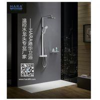 一线品牌卫浴经销商 水龙头加盟 百里挑一选择HARA港华卫浴