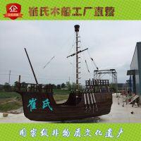 供应崔氏海盗船景观船道具船手工木船