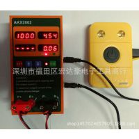 18650手机电池锂电池容量内阻 充电器输出电流移动电源容量测试仪