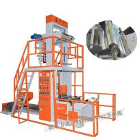 CM-45/600型高速低压吹膜机 康晟牌HEPE背心袋高速吹膜机生产厂家