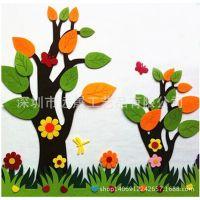 墙贴大树水果类幼儿园装饰材料无纺布布艺工艺品