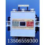 S-K35三菱接触器价格 S-K35交流接触器