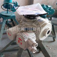 【厂家直销】ZB45多回转隔爆型阀门电动装置/电动执行器