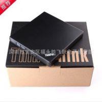 超薄ThinkPad IBM 外置光驱 DVD刻录机 USB光驱 IBM笔记本光驱