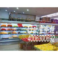 朝阳地区水果保鲜冷柜有哪些牌子,多少钱一台