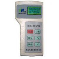 GPS面积测量仪TMJ-I