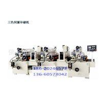 广东佛山木门伺服电脑木纹印花机1300MM 厂家直销