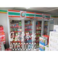 深圳冷藏展示柜有哪些专业销售点,生产厂家?