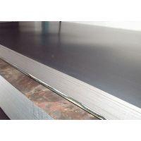 专业销售DC01 C690德标冷轧板,现货供应