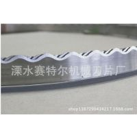 批发供应片皮机带刀、刀带、线刀,各类环形带刀,