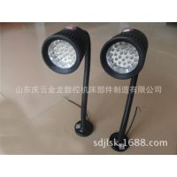 正品直销 优质机床工作灯 多规格机床灯具