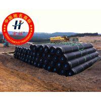 HDPE土工膜(0.3-2.0mm)养殖专用膜厂家直销