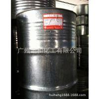 1.4丁二醇(BDO)华南经销商